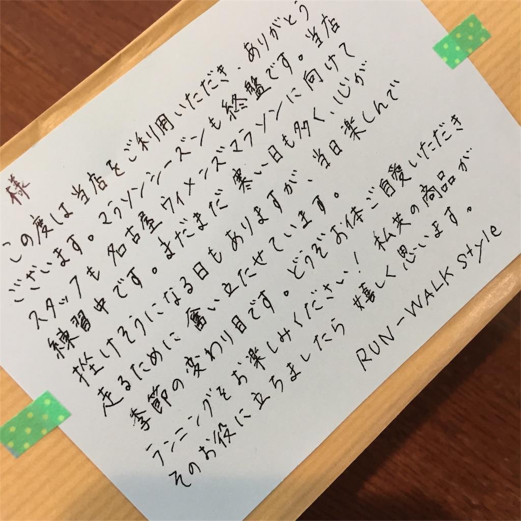 f:id:nonbiri_kamesan:20180228154550j:image