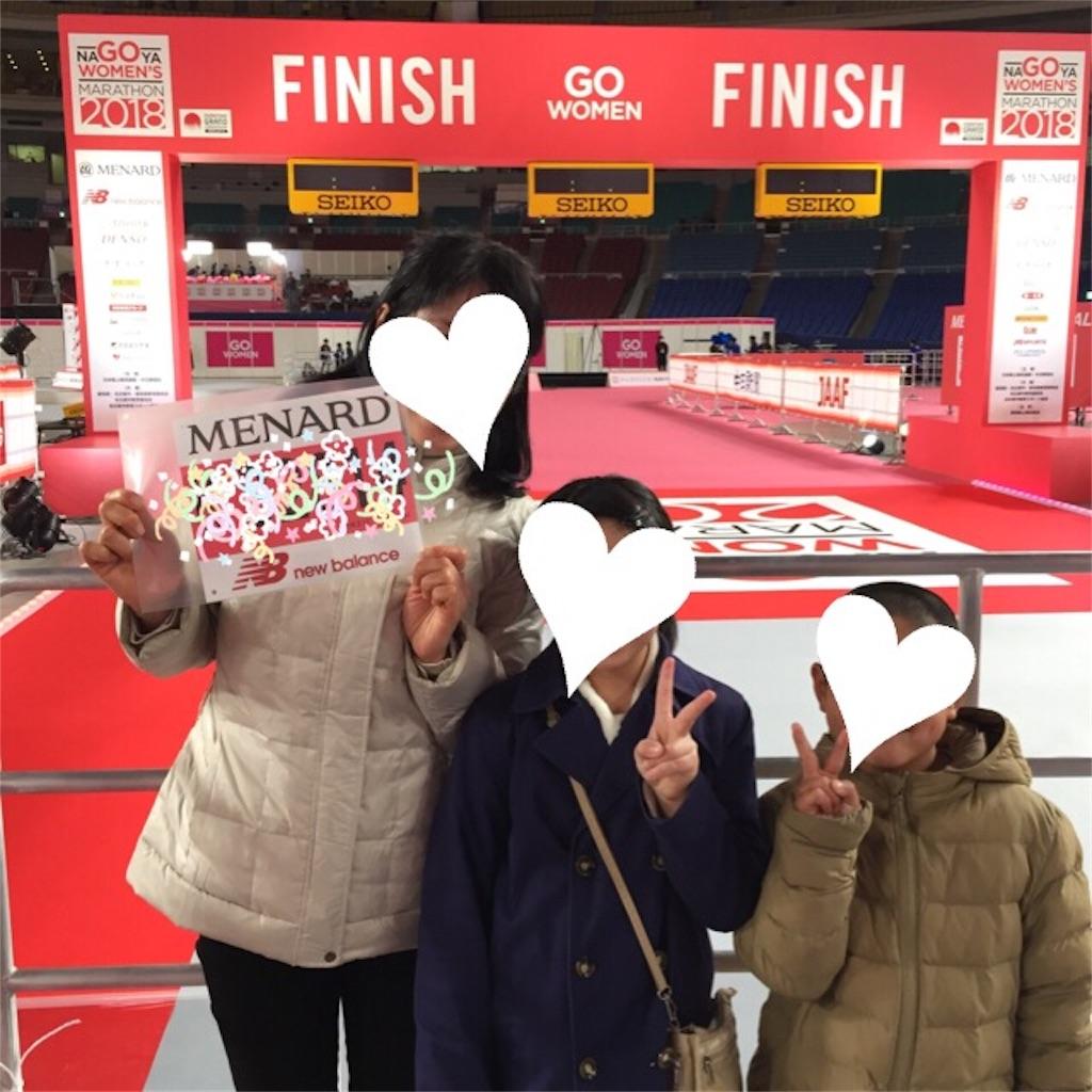 f:id:nonbiri_kamesan:20180311024635j:image