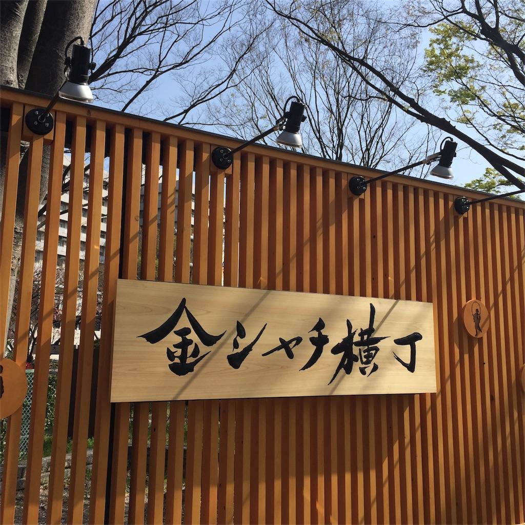 f:id:nonbiri_kamesan:20180403201225j:image