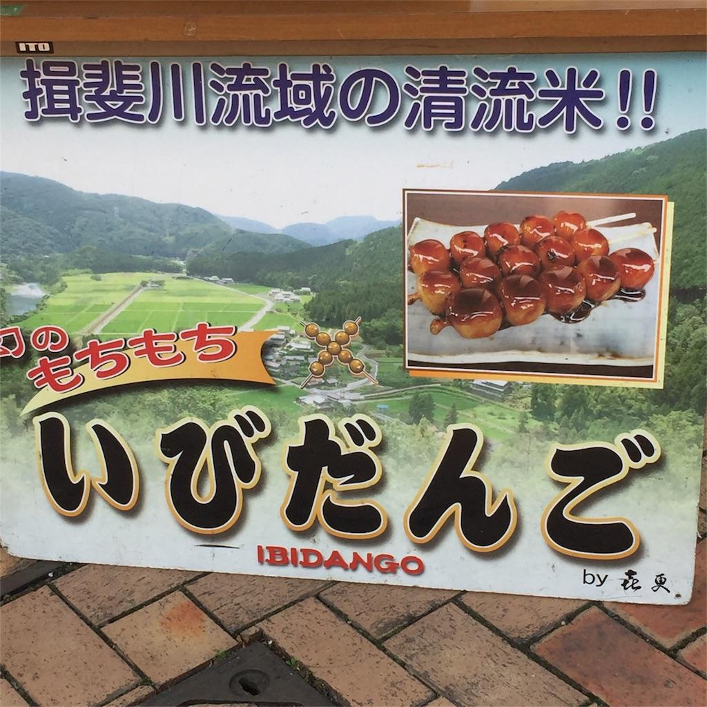 f:id:nonbiri_kamesan:20180507163140j:image