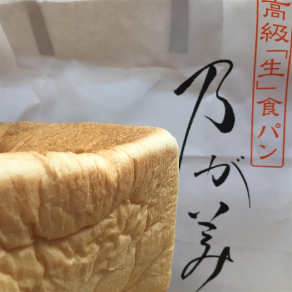 f:id:nonbiri_kamesan:20180701001632j:image