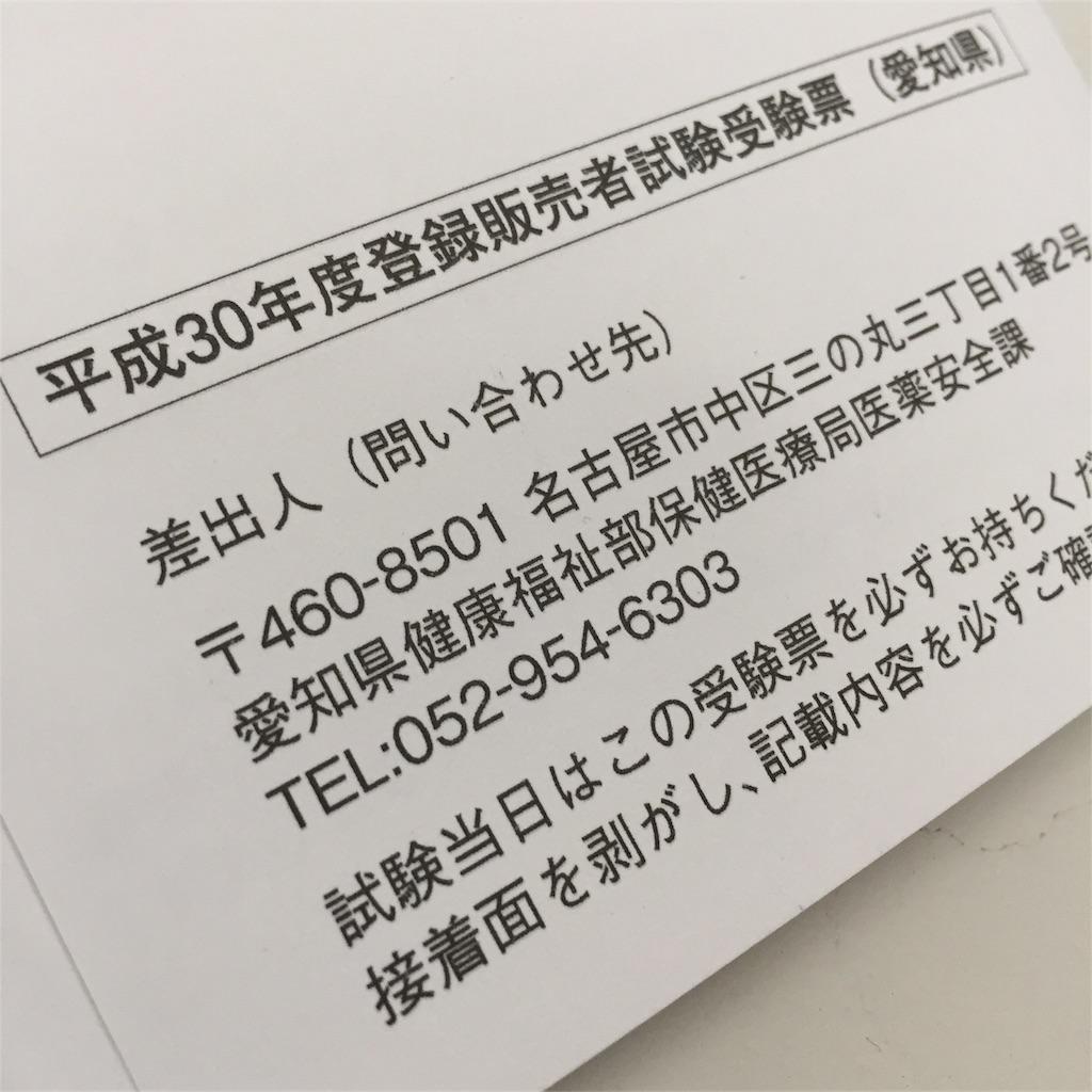 f:id:nonbiri_kamesan:20180816100901j:image