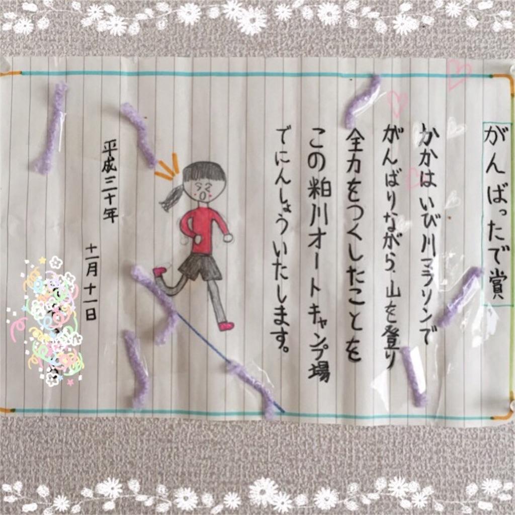 f:id:nonbiri_kamesan:20181118184307j:image