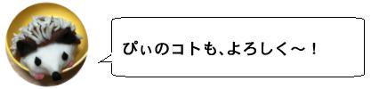 f:id:nonbiribatake:20180718045020j:plain
