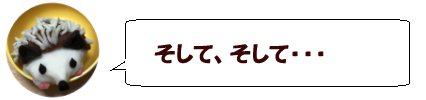 f:id:nonbiribatake:20180720190411j:plain