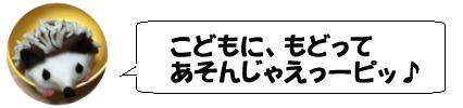 f:id:nonbiribatake:20180721082937j:plain