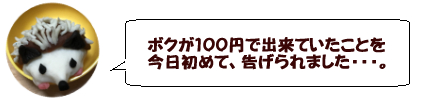 f:id:nonbiribatake:20180721083116j:plain