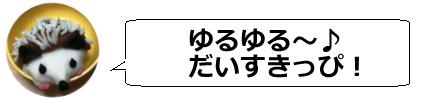 f:id:nonbiribatake:20180727221630j:plain