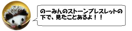 f:id:nonbiribatake:20180730165556j:plain