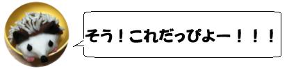 f:id:nonbiribatake:20180730170022j:plain