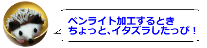f:id:nonbiribatake:20180805123634j:plain
