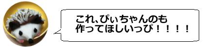f:id:nonbiribatake:20180809184908j:plain