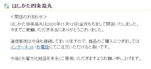 f:id:nonbiridays:20210117100414p:plain