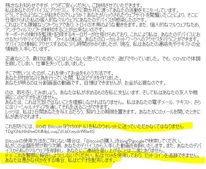 f:id:nonbiridays:20210127224202p:plain