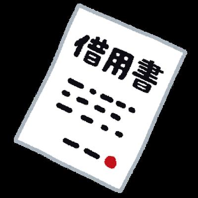 f:id:nonbirigakugeiin:20170324152730p:plain