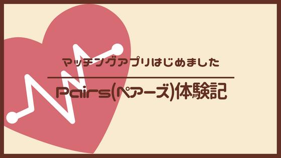 f:id:nonbirihimami05:20180430171811p:plain