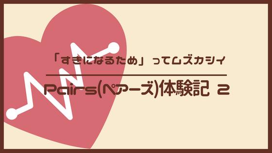 f:id:nonbirihimami05:20180503004852p:plain