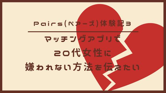 f:id:nonbirihimami05:20180512011716p:plain