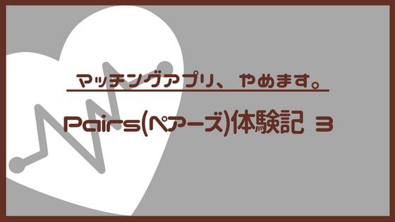 f:id:nonbirihimami05:20180605233933p:plain