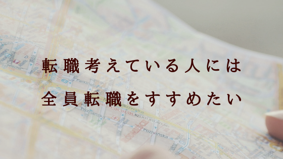 f:id:nonbirihimami05:20190414121712p:plain