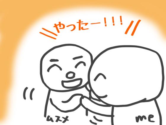 f:id:nonbirikei:20170305090044j:plain