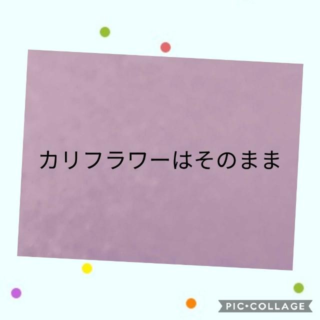 f:id:nonbirimamanon:20181202205635j:plain