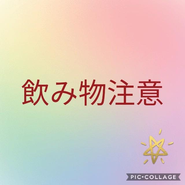 f:id:nonbirimamanon:20181205161930j:plain