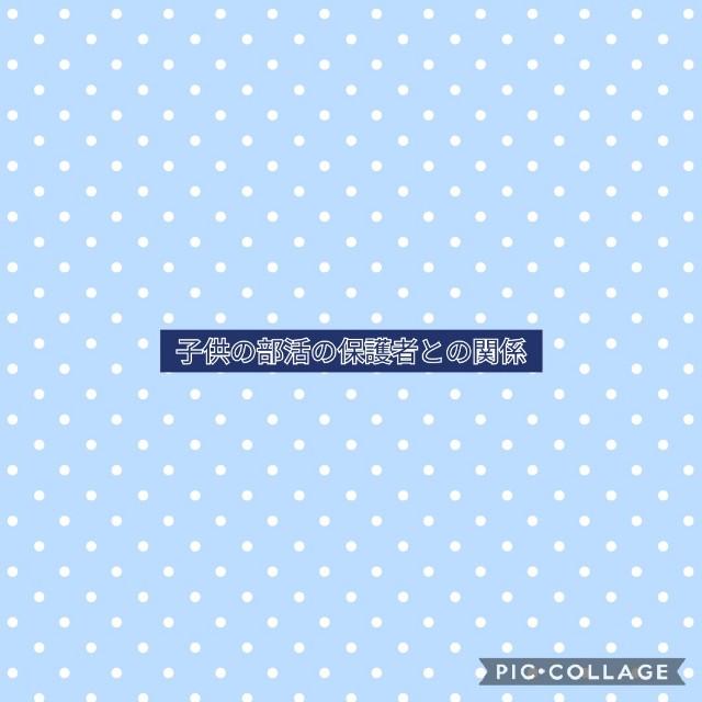 f:id:nonbirimamanon:20190723173337j:plain