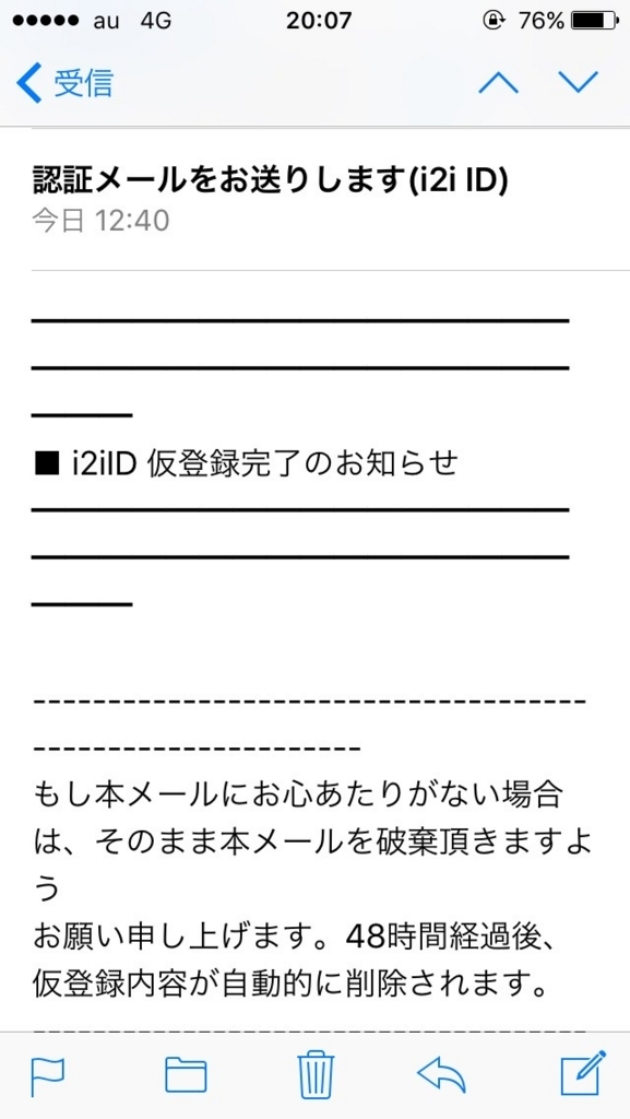 f:id:nonbirimile:20170801201057j:plain