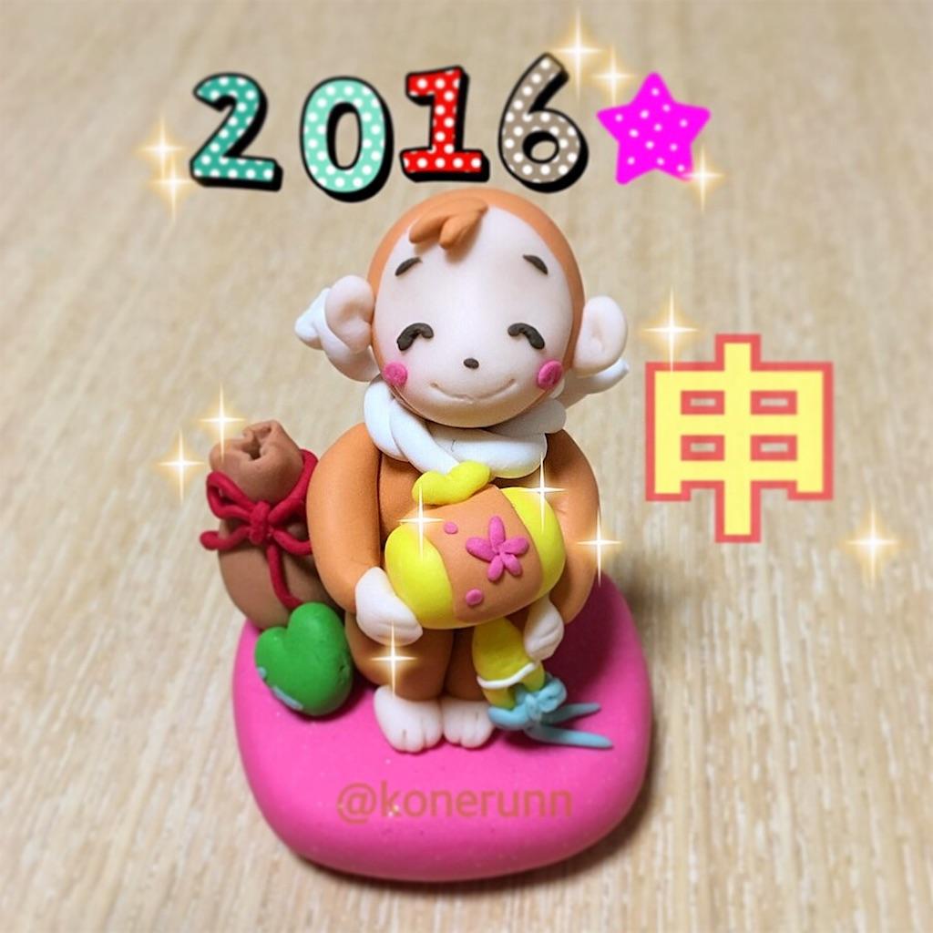 f:id:nonbirimochi:20170109224834j:image