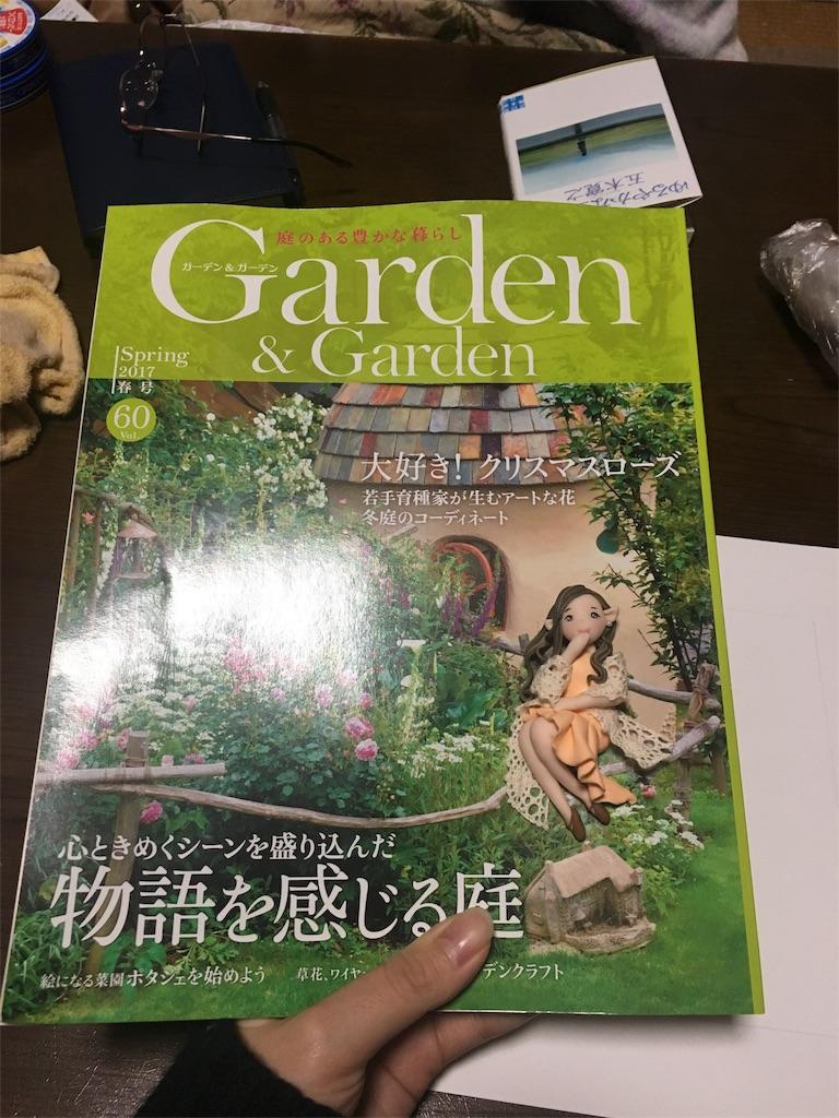 f:id:nonbirimochi:20170129174810j:image
