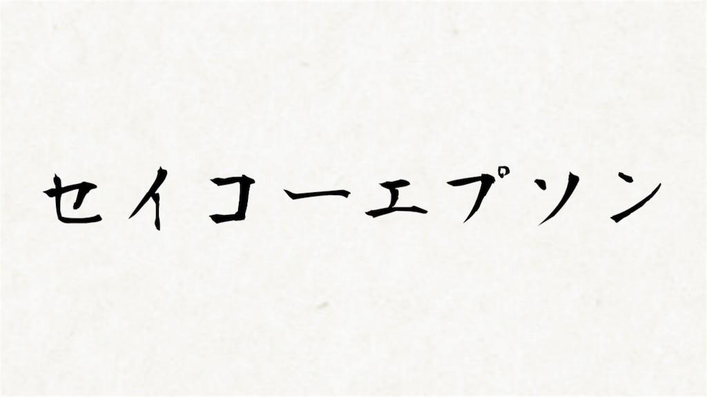 f:id:nonbirinekoto:20191020063727j:image