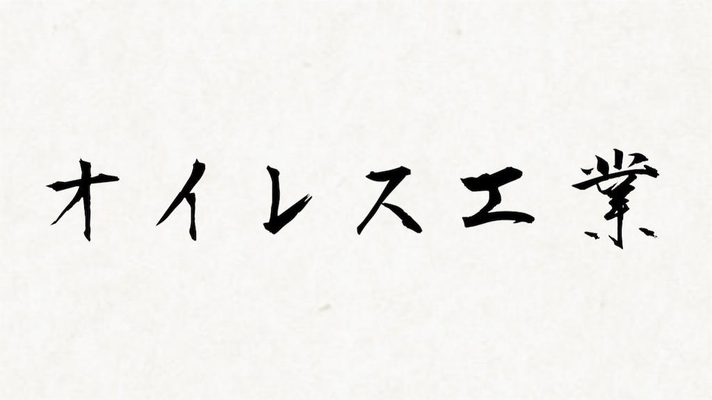 f:id:nonbirinekoto:20200112205121j:image