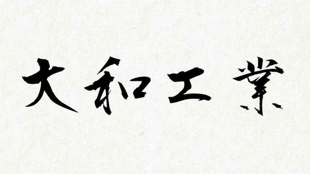 f:id:nonbirinekoto:20200223160206j:image