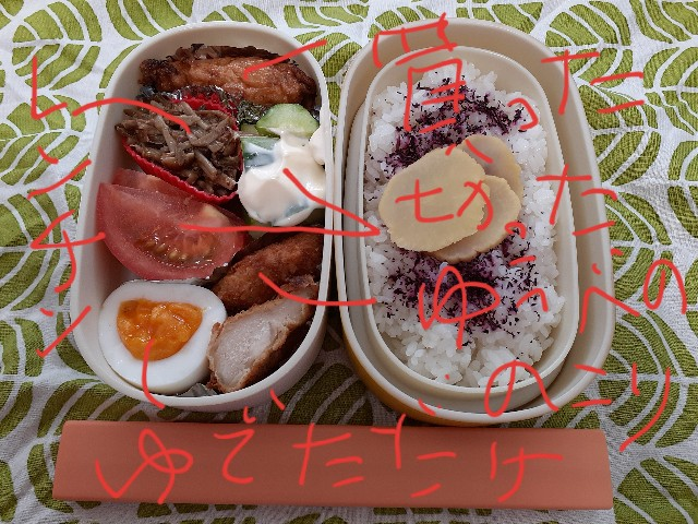 f:id:nonchi1010:20200820125138j:plain