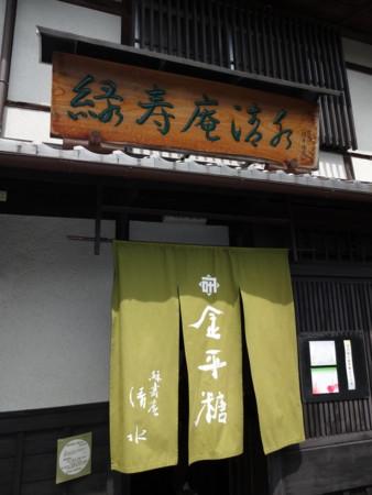 f:id:nonchiko:20140530220143j:image