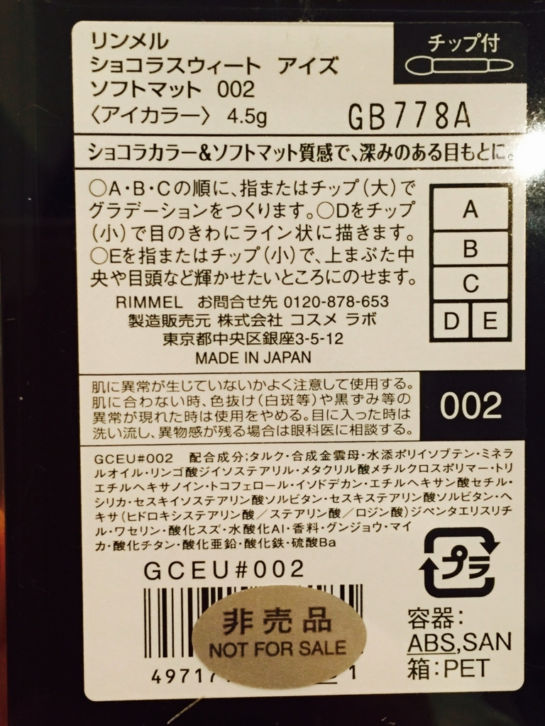f:id:nonchikosodate:20180102215822j:plain