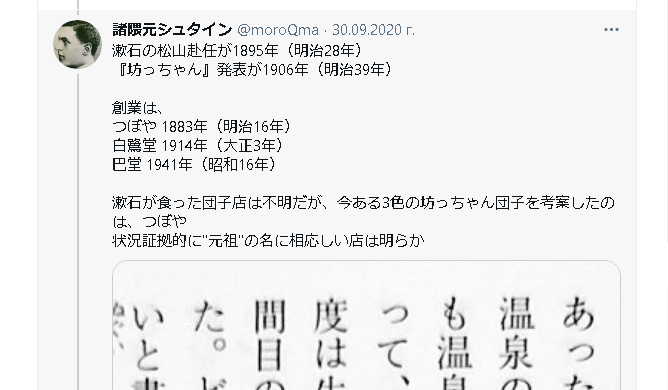 f:id:nondetabete:20210222001959p:plain