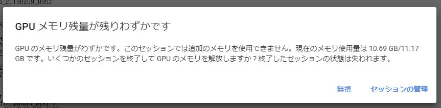 f:id:none53:20190209095436p:plain