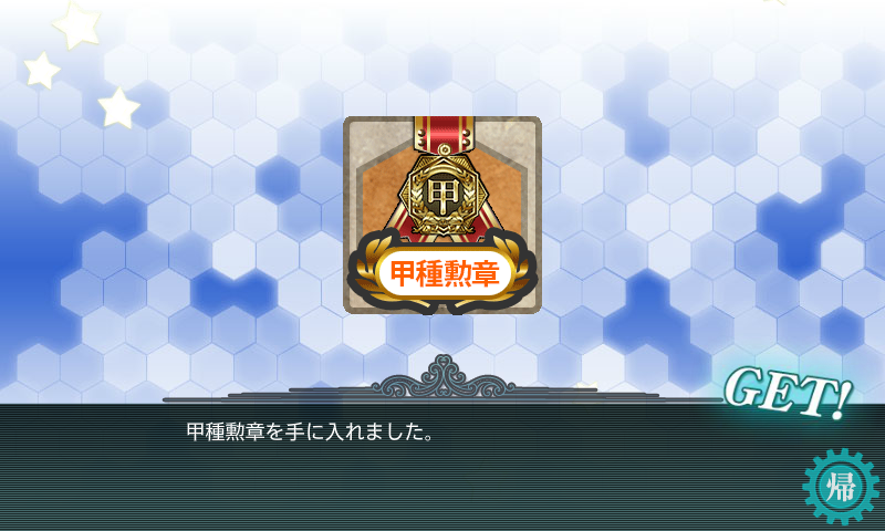 f:id:nonhiyori:20170520230130p:plain
