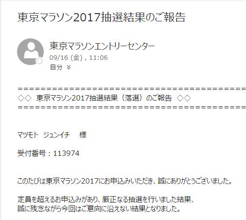 f:id:noni-unite:20160918105214p:plain