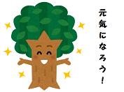 f:id:nonishi:20170418174137p:image