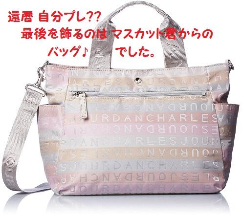 f:id:nonishi:20170908212714j:plain
