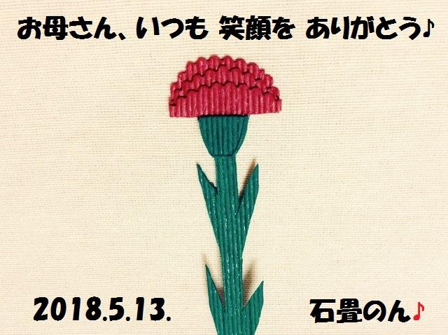 f:id:nonishi:20180510175607j:plain