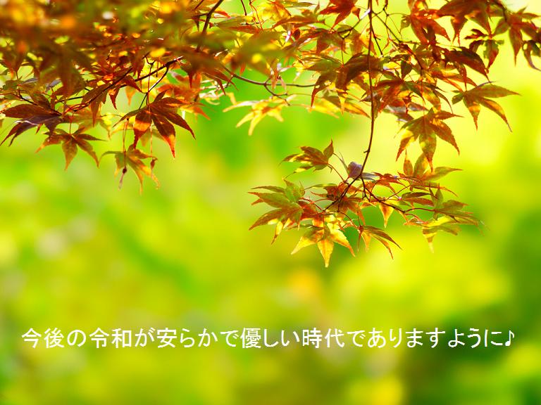 f:id:nonishi:20191023134841p:plain
