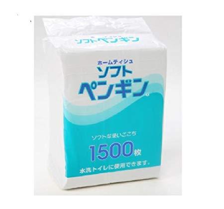 f:id:nonishi:20200305162100j:plain