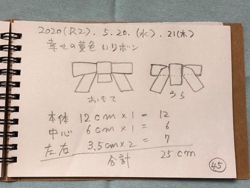 f:id:nonishi:20200522181045j:plain