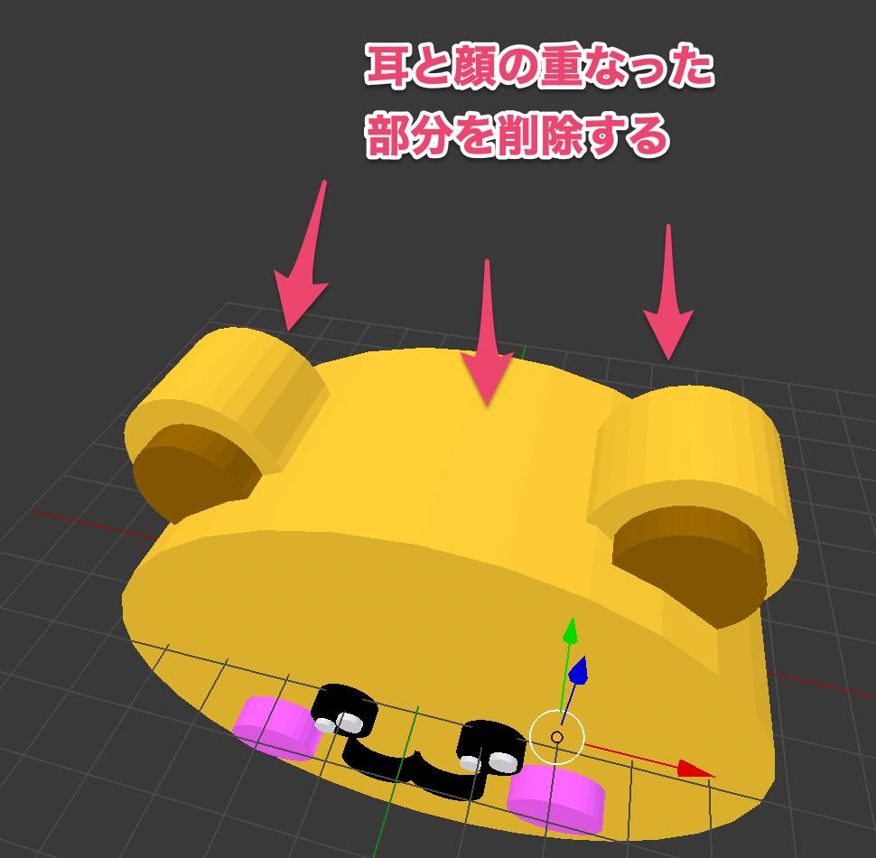 f:id:nonkapibara:20190207221058p:plain