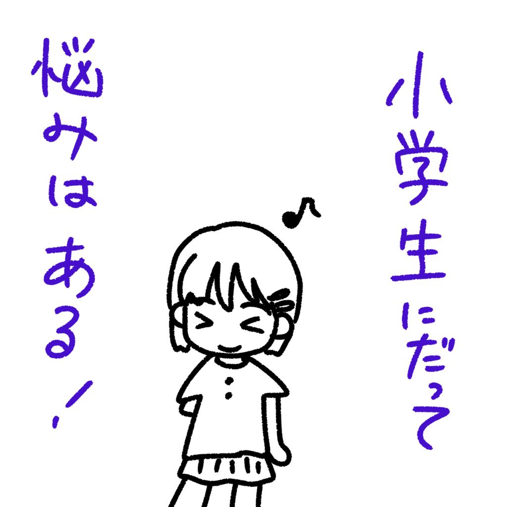 f:id:nonkibuta:20170220003535p:plain