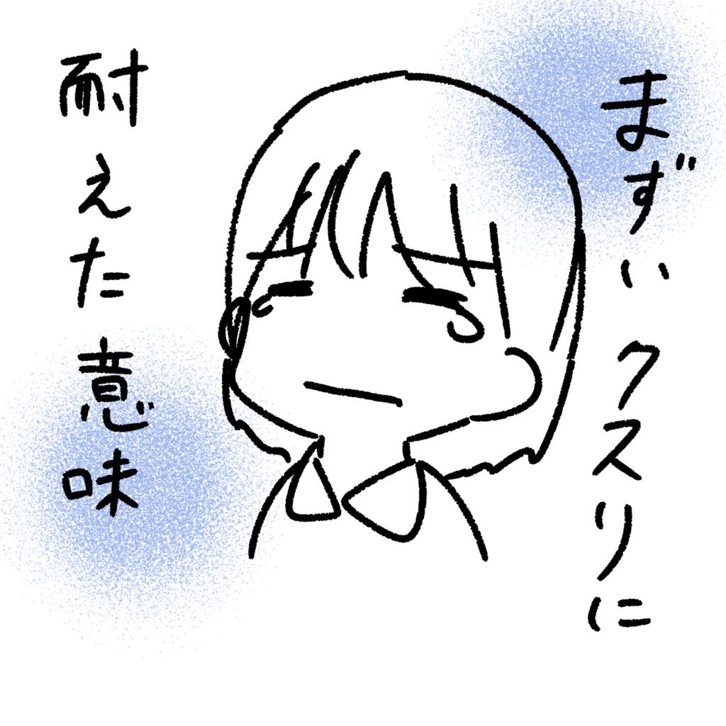 f:id:nonkibuta:20170222010332p:plain